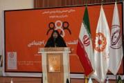 همایش مددکاری اجتماعی و مدارای اجتماعی در استان مرکزی برگزار شد
