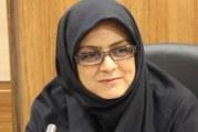 اطلس وضعیت زنان و خانواده به تفکیک استان ها تهیه شد