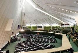 طرح ایجاد سازمان نظام مددکاری اجتماعی ایران در مجلس اعلام وصول شد