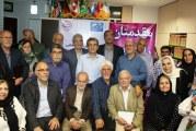 نشست دیدار مهربانی اجتماعی مهر ۹۷ در دفتر انجمن + تصاویر