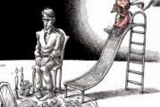 """""""فوریت"""" منع ازدواج کودکان به تصویب مجلس رسید"""