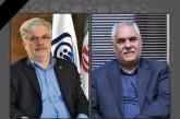 پیام تسلیت رئیس انجمن به مناسبت درگذشت رئیس سازمان تأمین اجتماعی