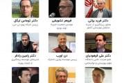 اطلاعیه: ثبت نام در اولین مدرسه بین المللی زمستانی اعتیاد در ایران