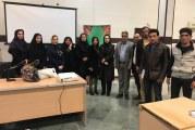 نشست علمی انجمن در استان کرمان