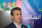 برگزاری دومین کنگره بینالمللی مددکاری اجتماعی در فروردین ۹۸