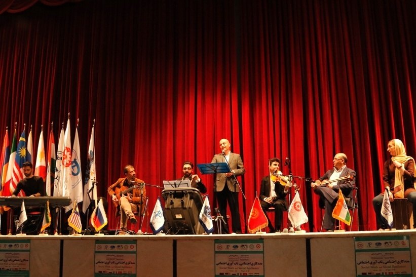 Naghme Baran Music Group