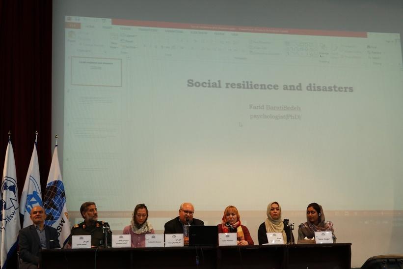 پنل تخصصی مددکاری اجتماعی و همچنين تاب آوری اجتماعی