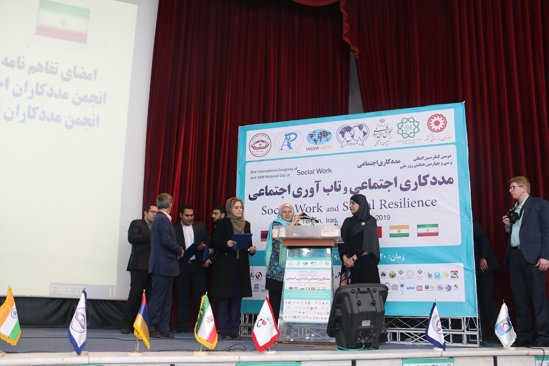 MOU Iran and Italy- Associations of Social work