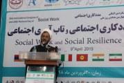 تشکیل نظام صنفی مددکاران اجتماعی ضروری است/ انجمن رقیب وزارت رفاه نیست
